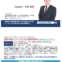 img_samplecard_arisaka