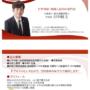 img_samplecard_tanaka